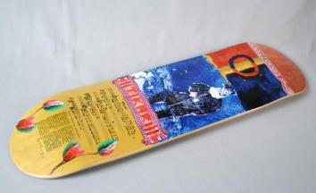 A Skateboard design for Tikari Skateboards